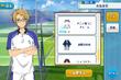 Makoto Yuuki Tennis Club Uniform