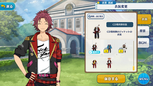 Mao Isara 4th CD Outfit