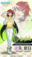 Natsume Sakasaki Arrival Wallpaper 2
