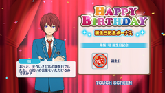 Tsukasa Suou Birthday