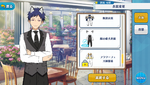 Yuzuru Fushimi Mansion Guard Dog Outfit
