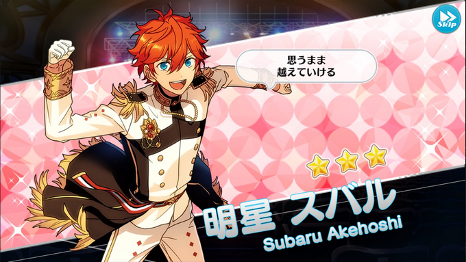 (BREAK THROUGH!) Subaru Akehoshi Scout CG