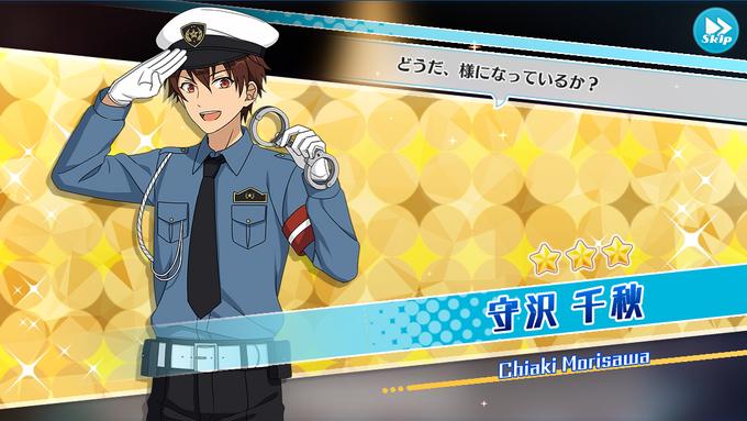 (Protector of Peace) Chiaki Morisawa Scout CG