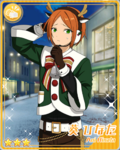 (Red-nosed Reindeer) Hinata Aoi