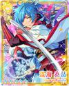(Trial Gatekeeper) Kanata Shinkai Rainbow Road Bloomed