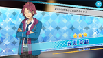 (Worrywart) Mao Isara Scout CG