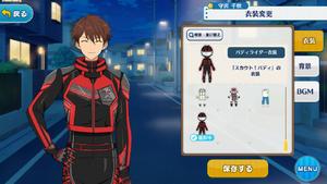 Chiaki Morisawa Buddy Rider Outfit