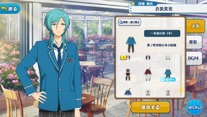 Kanata Shinkai 2nd Year Appearance Outfit