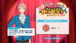 Shu Itsuki Happy New Voice Login