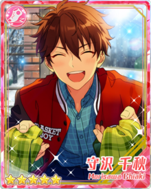 (Bright Red Excitement) Chiaki Morisawa