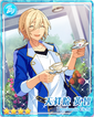 (Emperor's Hospitality) Eichi Tenshouin