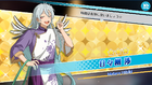 (Rooster of the New Year) Wataru Hibiki Scout CG