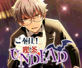 At Your Service! UNDEAD Cafe