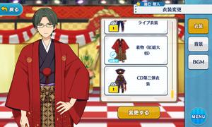 Keito Hasumi Kimono (Red Team Leader) Outfit