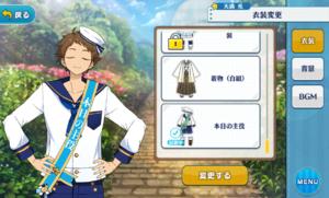 Mitsuru Tenma Today's Protagonist (Sash) Outfit