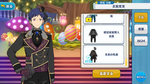 Yuzuru Fushimi Noble's Formal Attire Outfit
