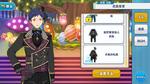 Yuzuru Fushimi Noble's Formal Attire Outfit