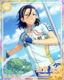 (Hakone's Mountain God) Jinpachi Toudou Rainbow Road
