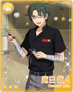 (Tools and Doctor) Keito Hasumi