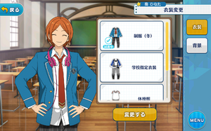 Hinata Aoi Student Uniform Outfit