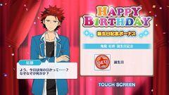Kuro Kiryu Birthday