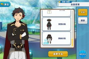 Tetora Nagumo Triumphal Return Outfit