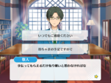 The Flag's Honor ✻ Crowned Flower Festival/Keito Hasumi Special Event