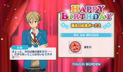 Tomoya Mashiro Birthday