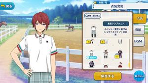 Tsukasa Suou Horse Riding Club Outfit