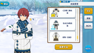 Tsukasa Suou Winter CM Outfit