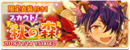 Autumn Forest Banner