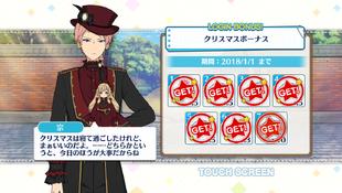 Christmas Bonus Campaign Shu Itsuki Day 7