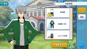 Izumi Sena PE Uniform (Winter) Outfit