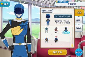 Kanata Shinkai Meteoranger Outfit