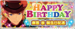 Shu Itsuki Birthday Banner