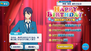 Souma Kanzaki Birthday Campaign