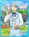 (Lost Alice) Hajime Shino Bloomed