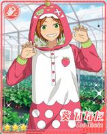 (Mischievous Berry) Hinata Aoi