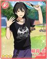 (Nemesis Summer) Rei Sakuma Bloomed