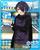 (Take Off) Shinobu Sengoku