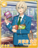(Tea Can) Eichi Tenshouin