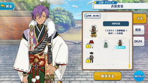 Adonis Otogari First Dream Outfit