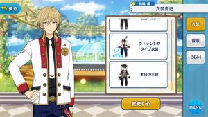 Kaoru Hakaze Wishing Live Outfit