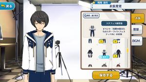Ritsu Sakuma StarFes Practice Outfit