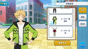 Sora Harukawa Easter Practice Outfit