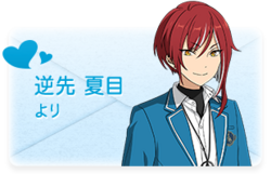 White Day 2017 Envelope Natsume
