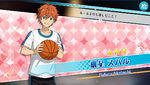 (Basketball Guidance) Subaru Akehoshi Scout CG