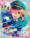 (Blue Sky Flight) Tori Himemiya Rainbow Road Bloomed
