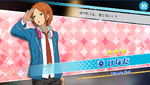 (Looking for Yuta) Hinata Aoi Scout CG