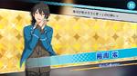 (Older Brother's Love) Rei Sakuma Scout CG